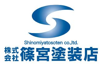 株式会社篠宮塗装店